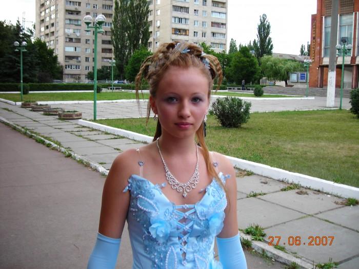 Знакомства С Девушками Россия Украина