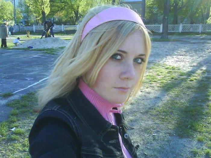 сайт знакомств в украине 1 онона