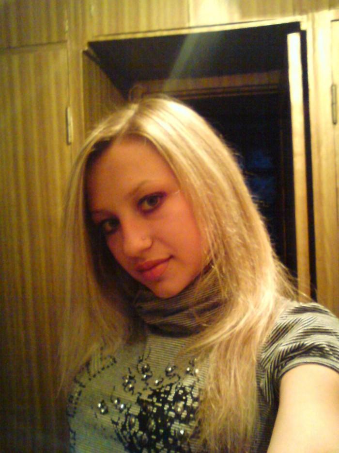 Украина регистрация знакомств
