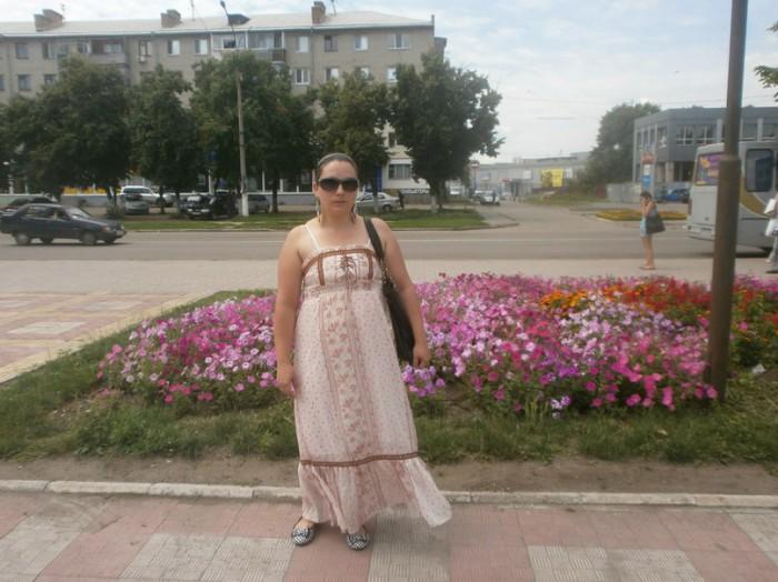 Знакомства с материальной поддержкой в днепропетровске
