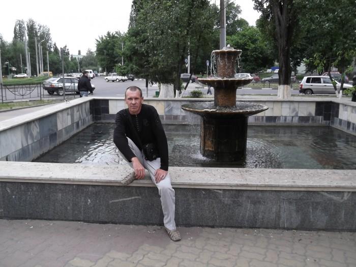 Бердянск знакомств