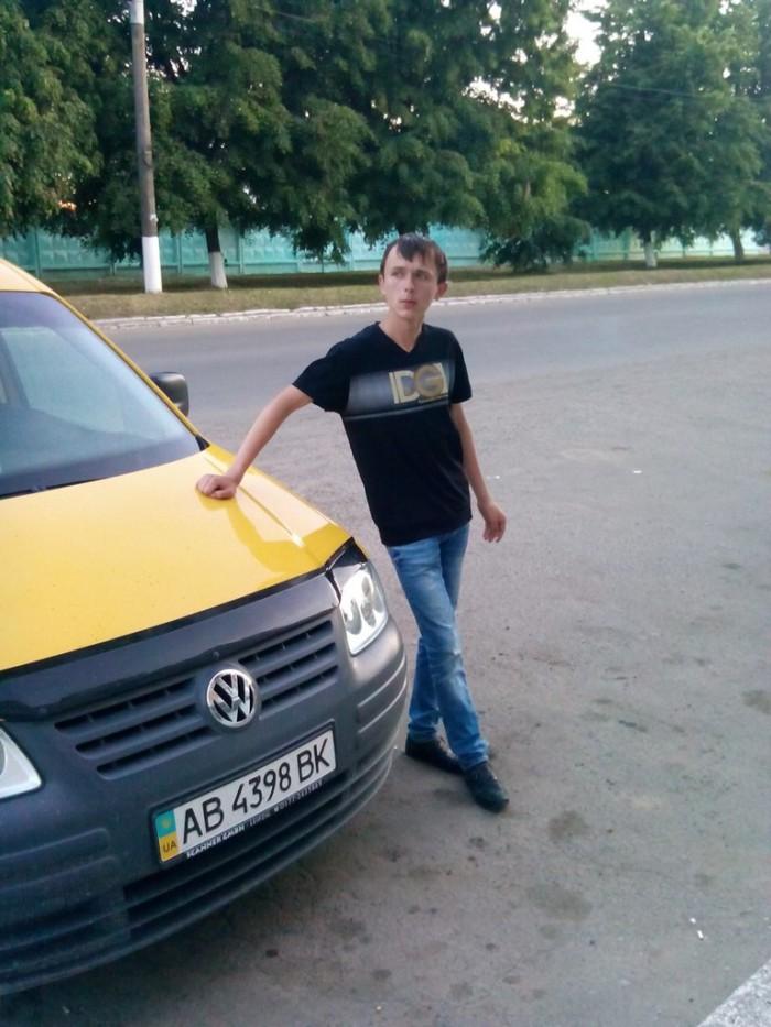 Андрій Красний
