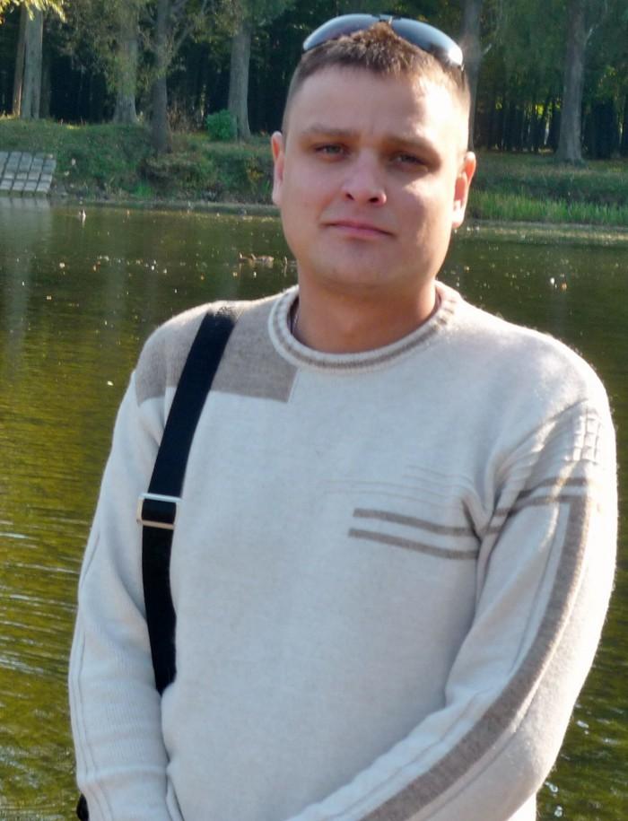 Знакомства В Украине С Мужчинами